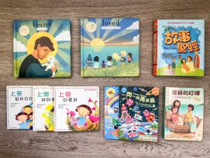 resources chinese christian children's books family devotions mandarin 家庭靈修資源 基督教家庭 聖經 兒童聖經