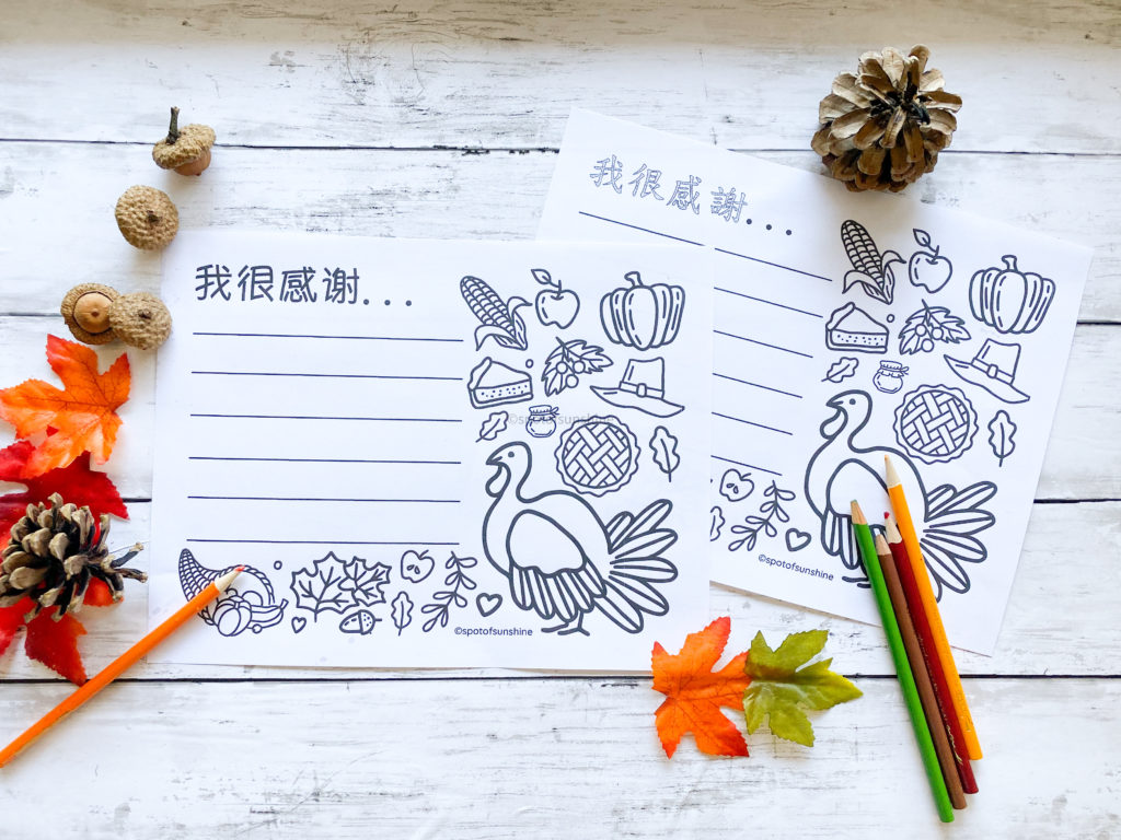 thanksgiving Chinese coloring placemats