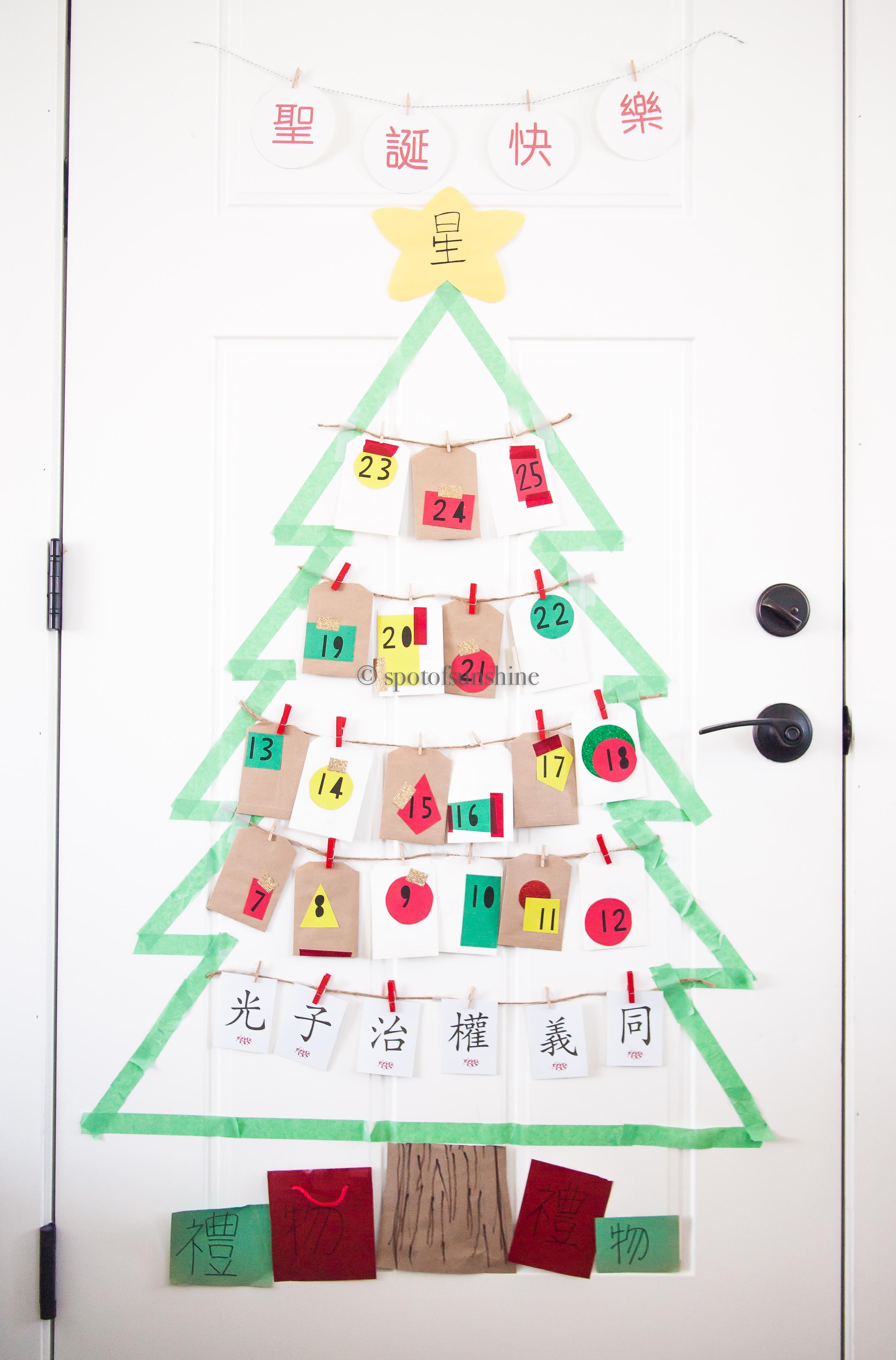 Chinese Advent reading plan Christmas 聖誕降臨 降臨節倒數