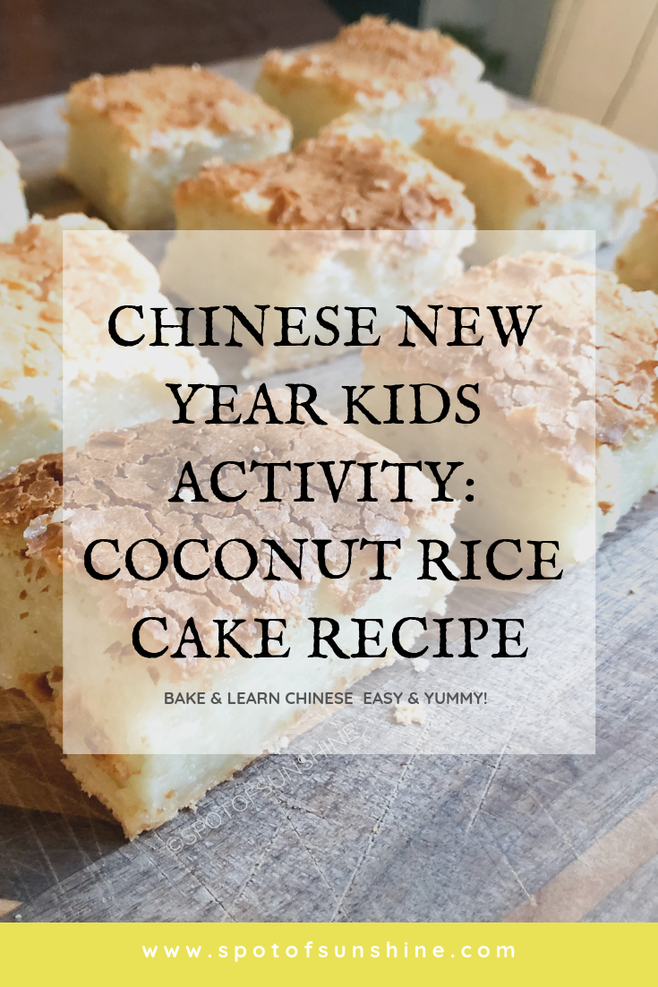 Chinese New Year kids activity recipe coconut rice cake baking with kids children preschool toddler learning Chinese CNY 椰汁年糕 butter rice cake