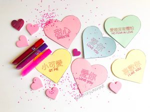 learn Chinese Mandarin kids children toddlers preschool DIY Valentine's day cards 情人節卡片DIY 兒童 基督徒 Christian crafts