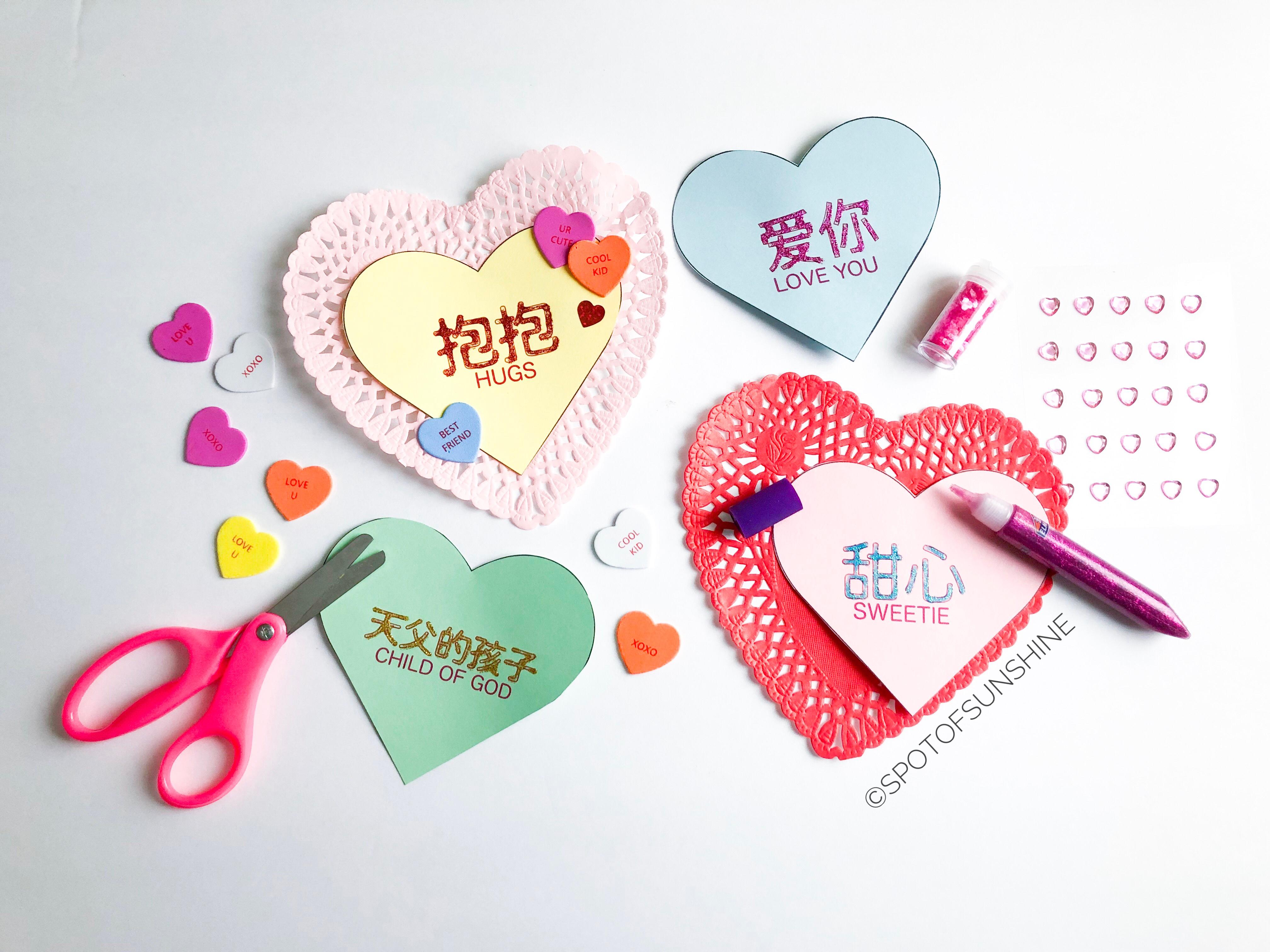 learn Chinese Mandarin kids children toddlers preschool DIY Valentine's day cards 情人節卡片DIY 兒童 基督徒 Christian crafts