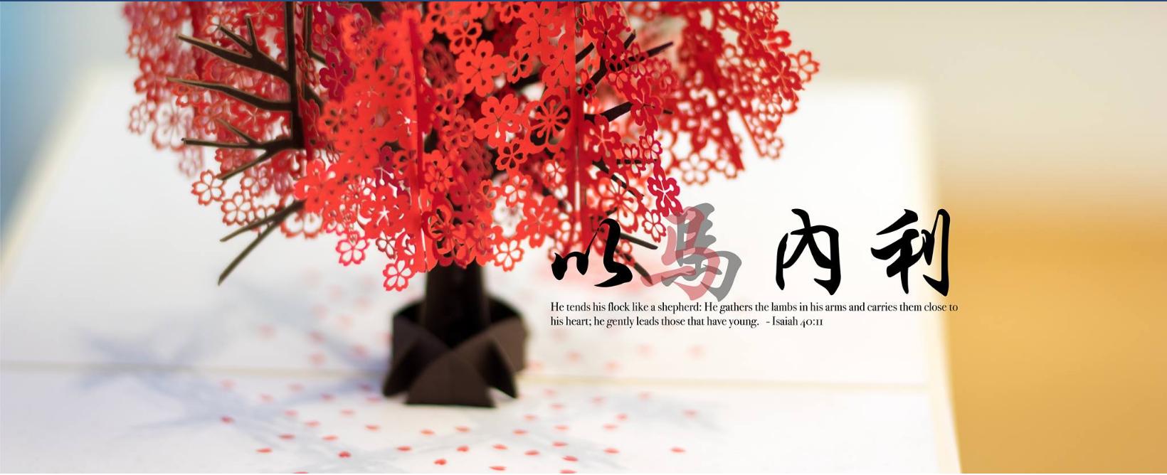 Christian bilingual parents facebook group chinese english language learning parenting motherhood