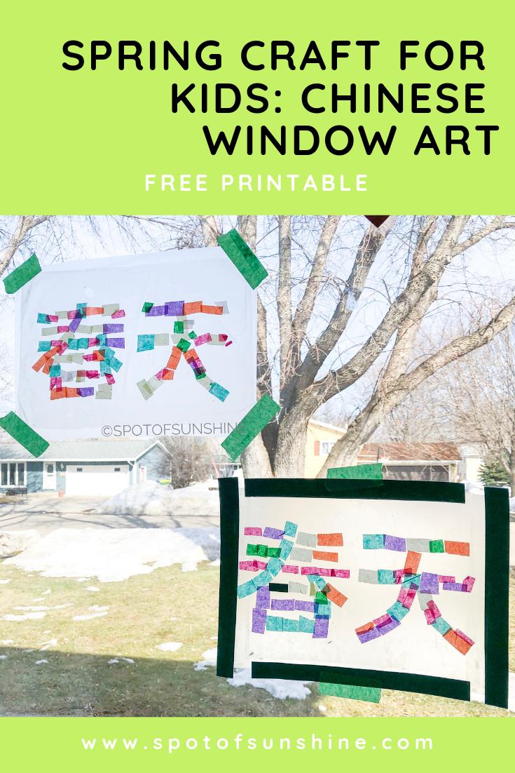 Spring craft kids window art Chinese