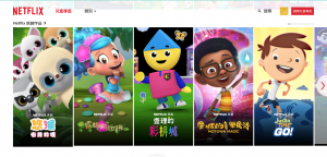 Netflix Chinese shows for kids