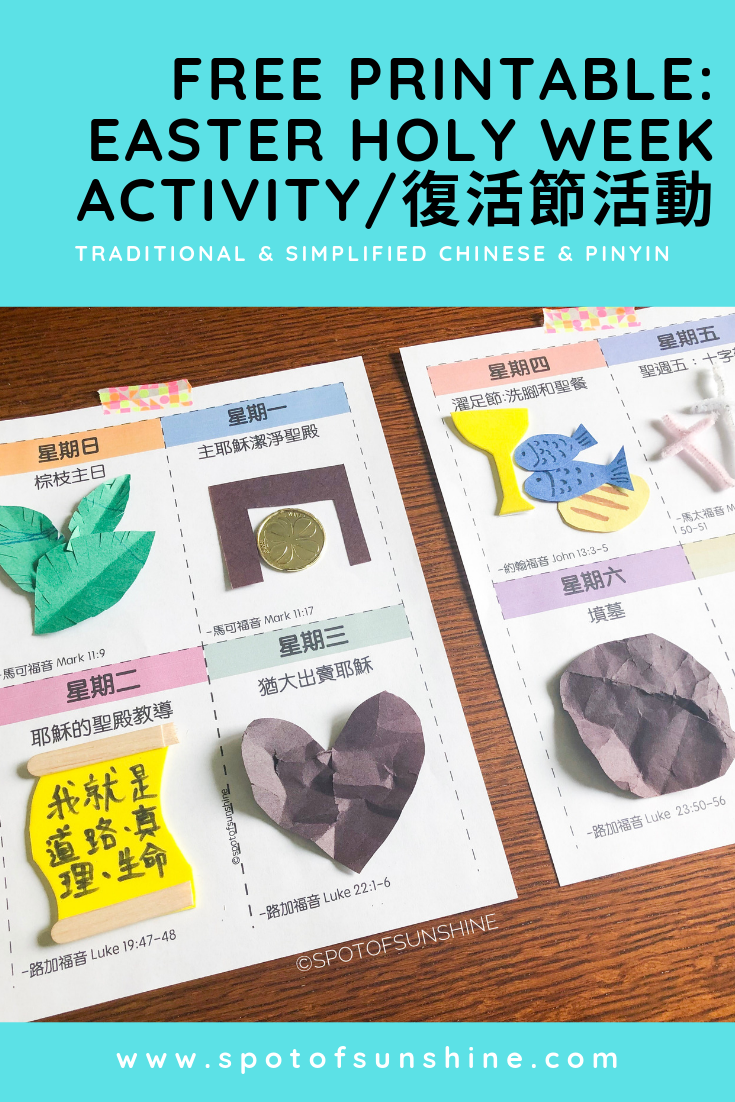Easter Chinese activity kids