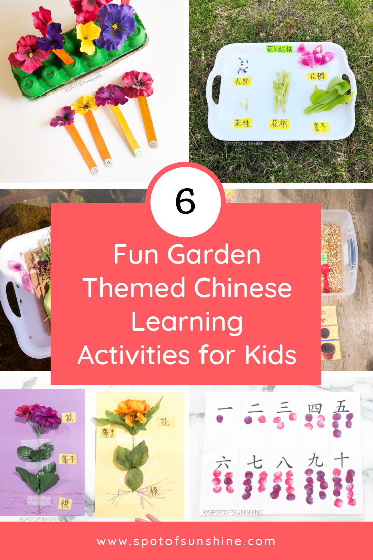 garden themed activities chinese