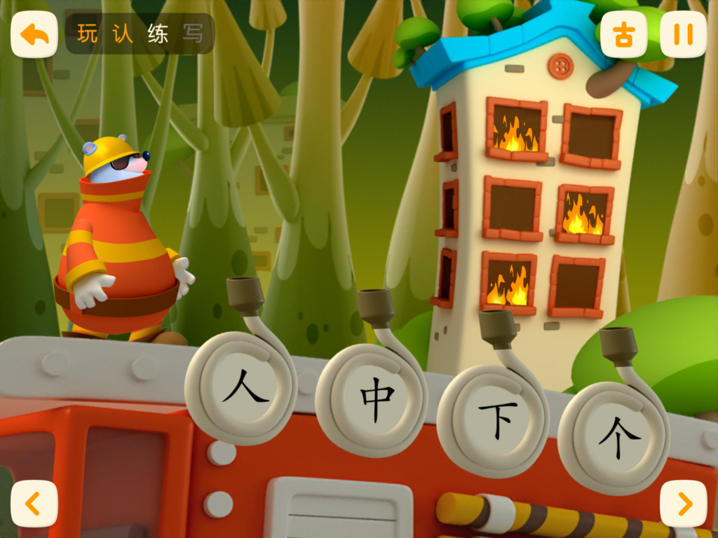 Chinese learning app writing for kids