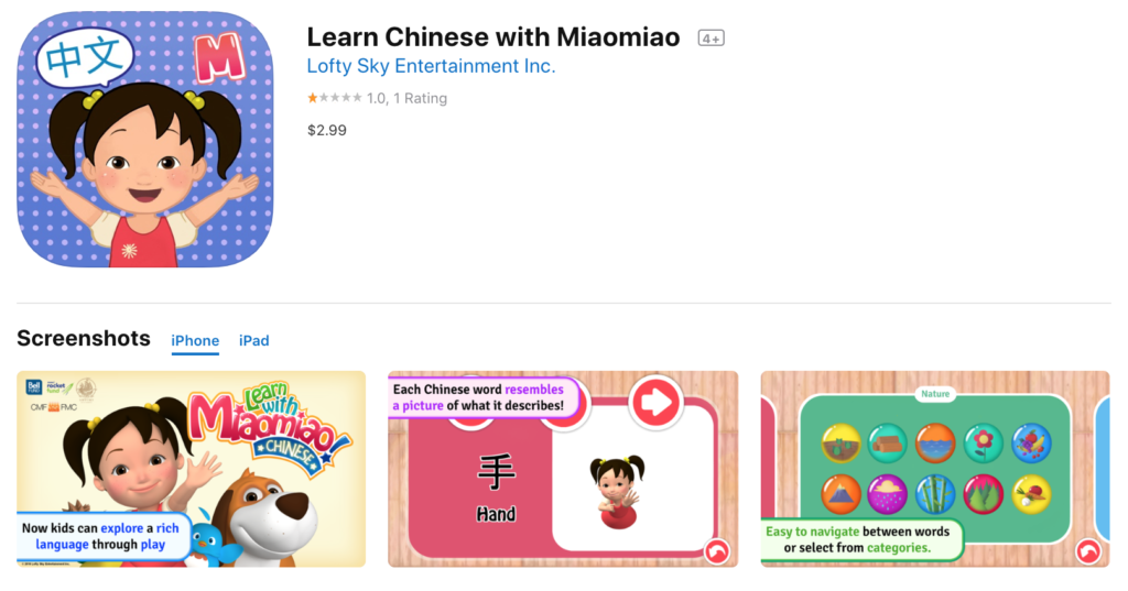 Chinese learning apps for kids writing