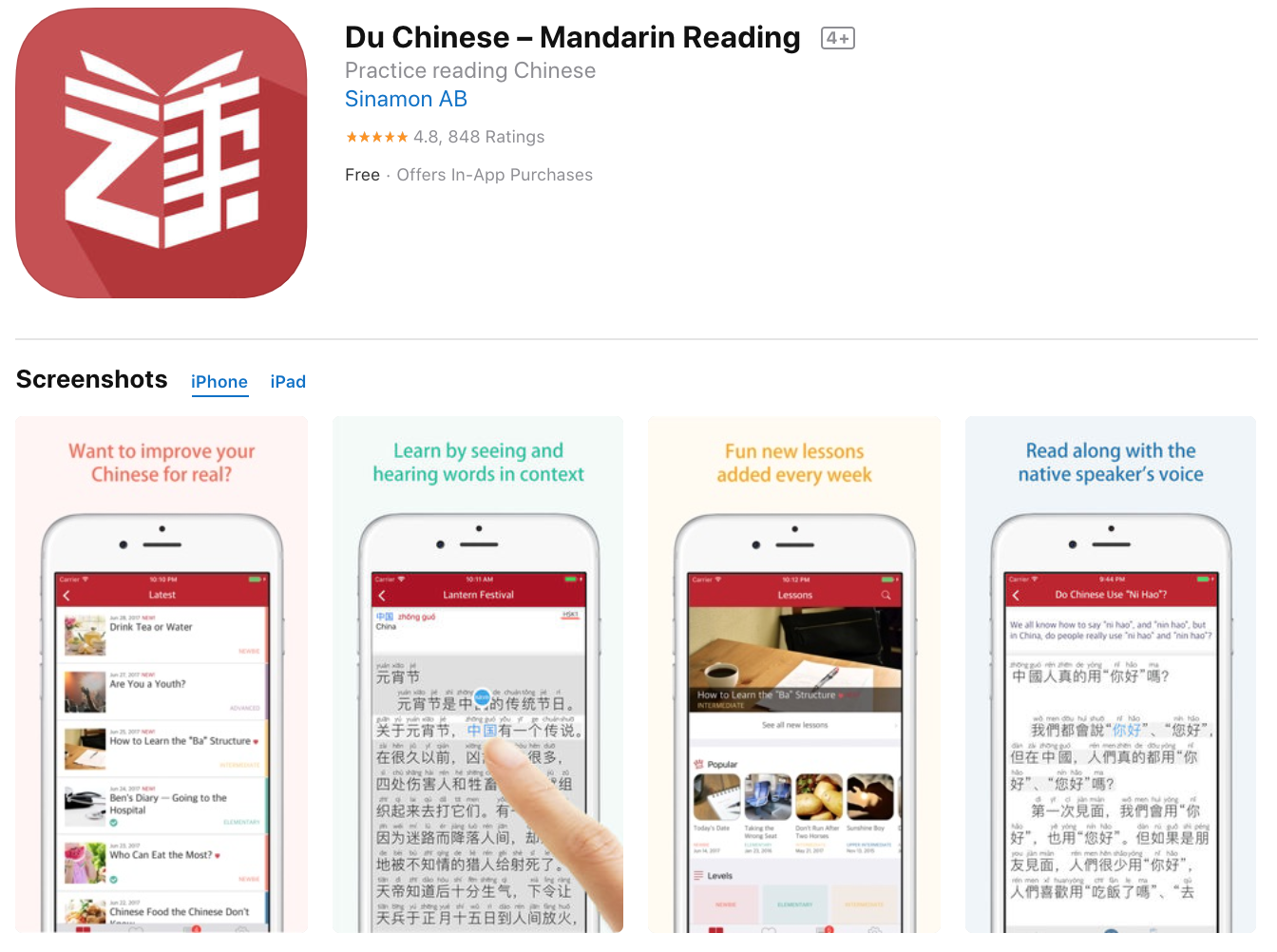 Chinese learning apps reading kids