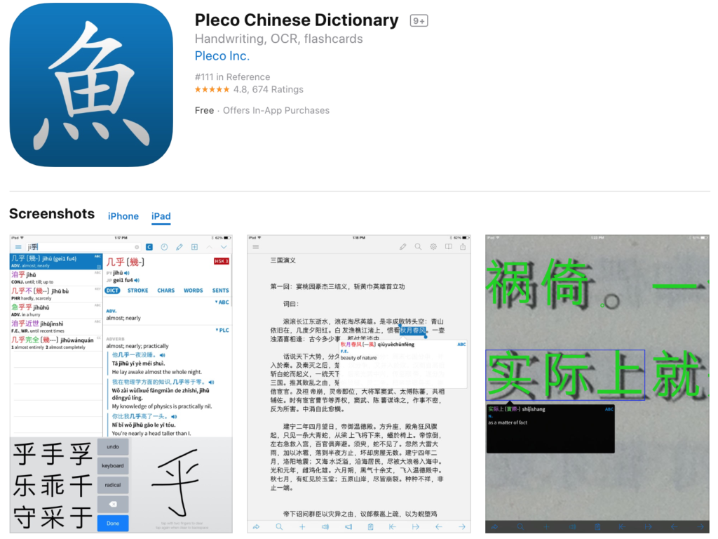 learn Chinese app for kids