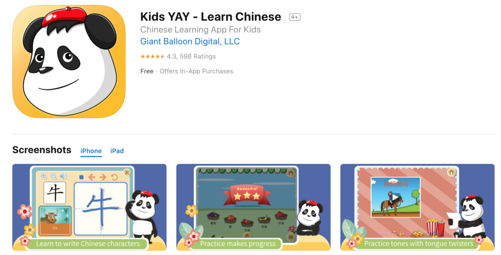 Chinese learning game app for kids