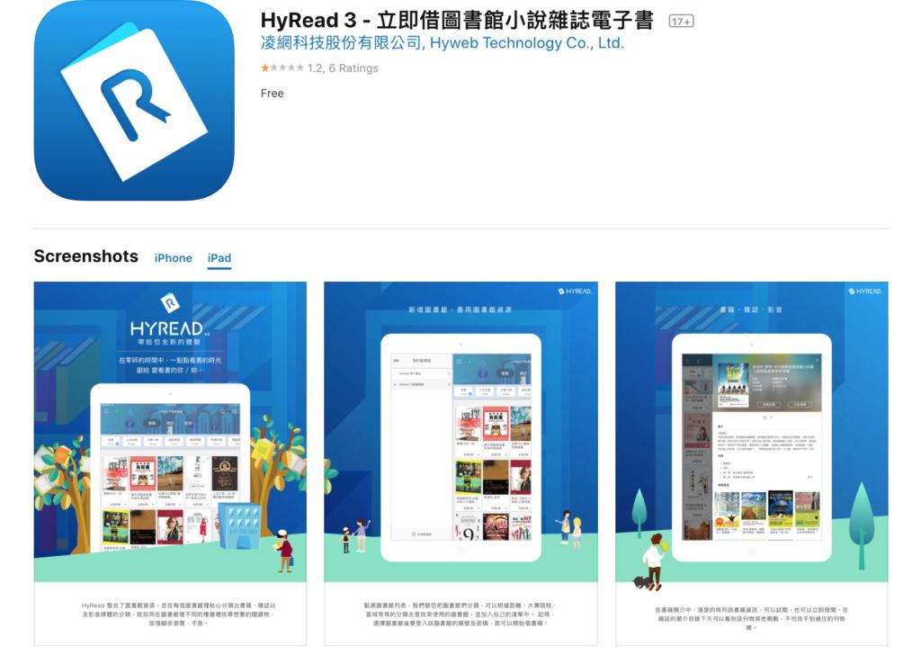 borrow Chinese children books app