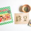 媽媽買綠豆 Chinese learning activities kids