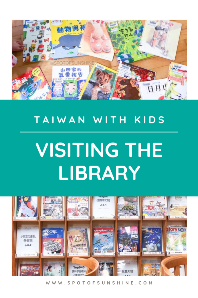 Taiwan with kids library