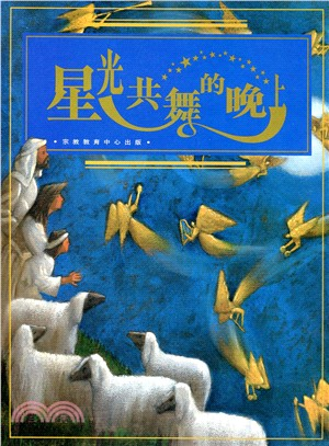 Chinese Christmas books