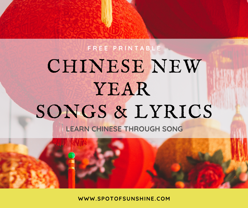 Chinese New Year Craft Activities For Kids 30 Spot Of Sunshine