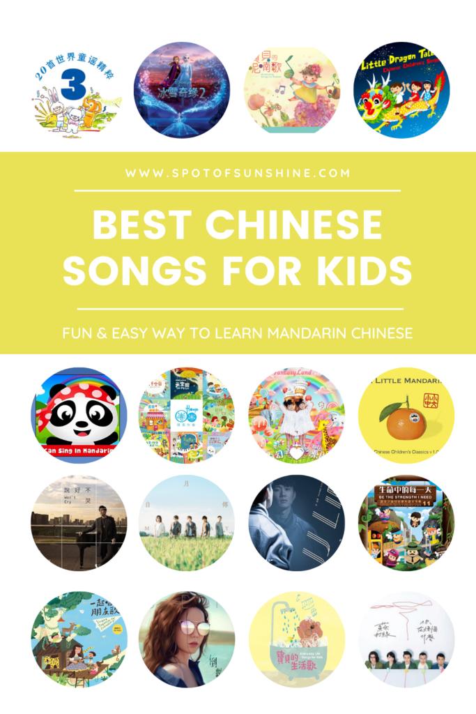 Chinese mandarin songs for kids