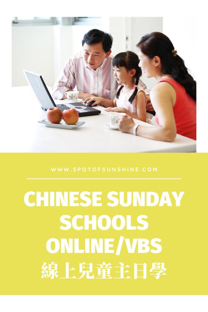 Sunday school chinese