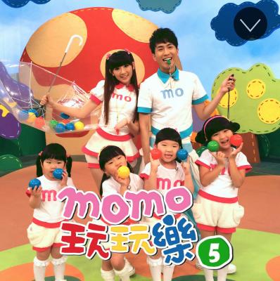 MOMO家族 Chinese children's songs