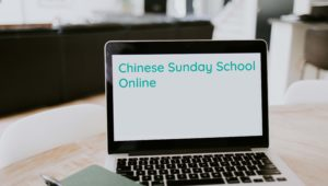 Sunday school Chinese