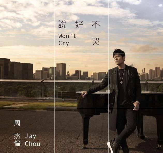 JayChou Chinese songs for kids
