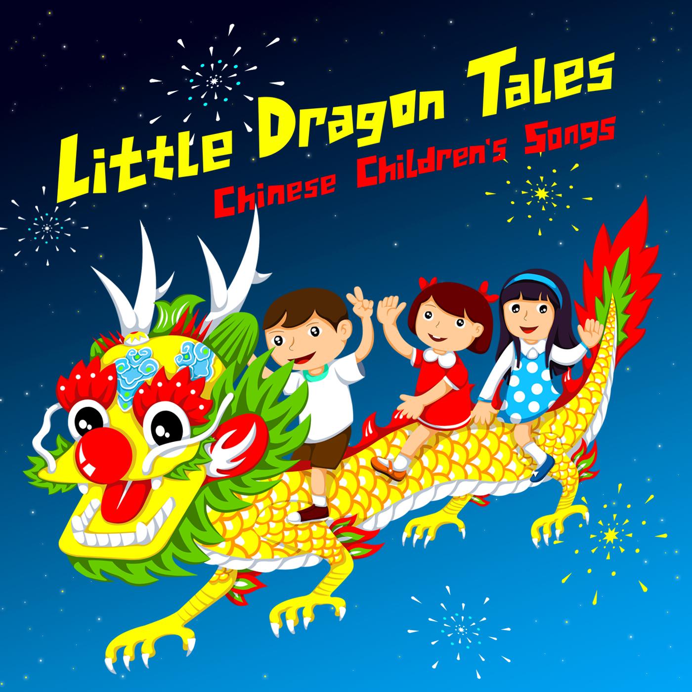 Little Dragon Tales Shanghai Restoration