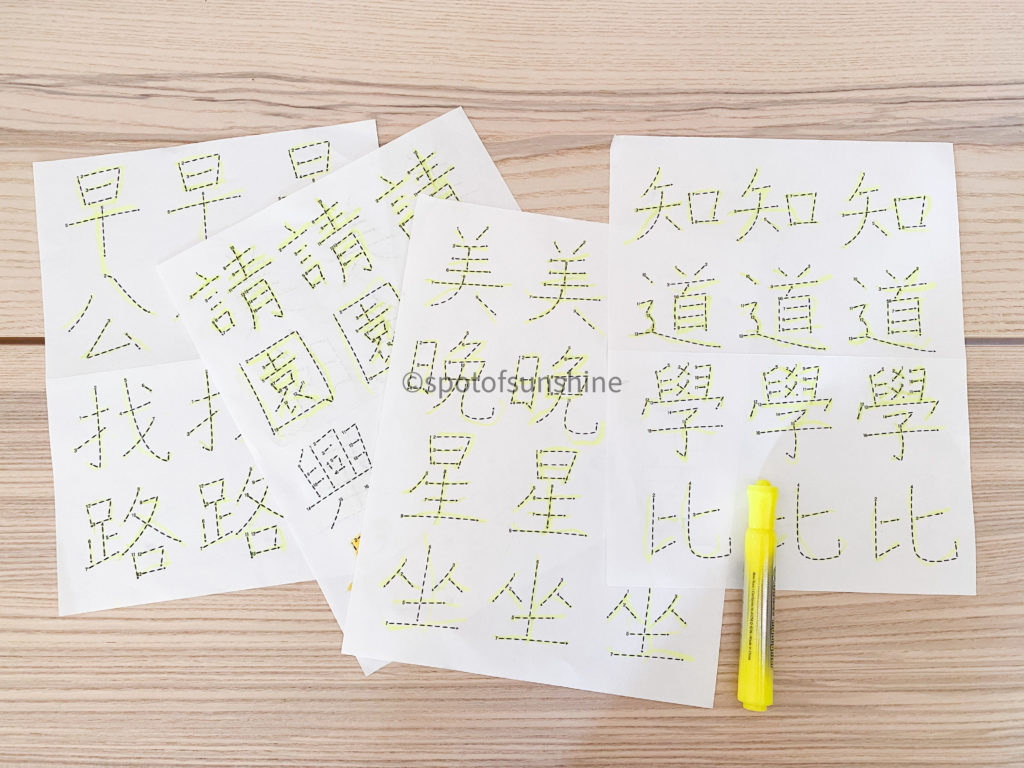 Chinese Character Stroke Order worksheet for kids
