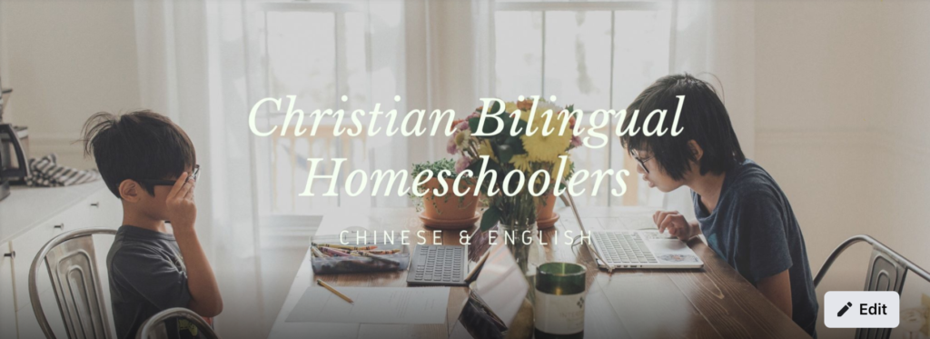 Christian bilingual homeschoolers