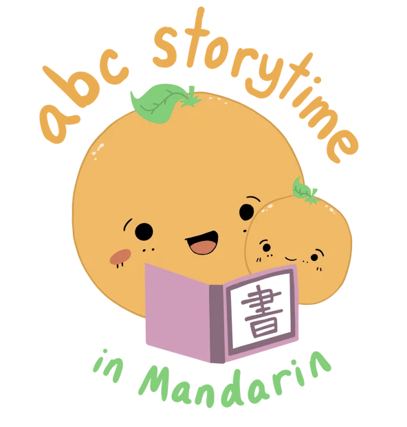 ABC Storytime in Mandarin