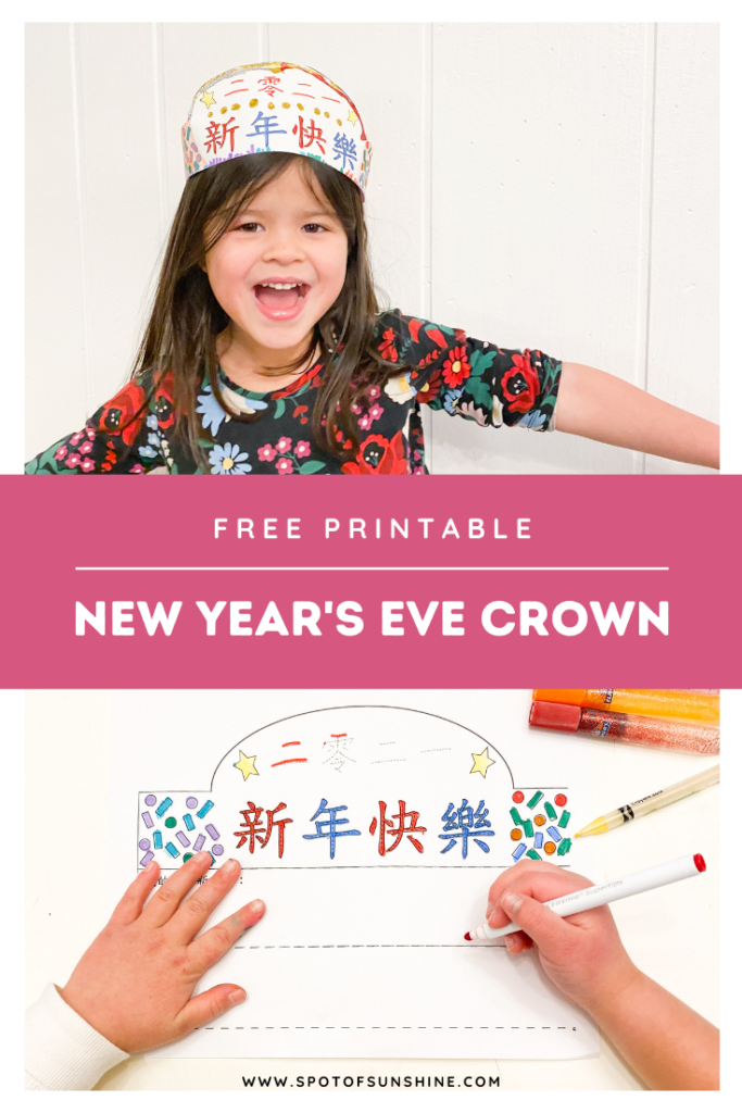 New Year's Eve crown for kids