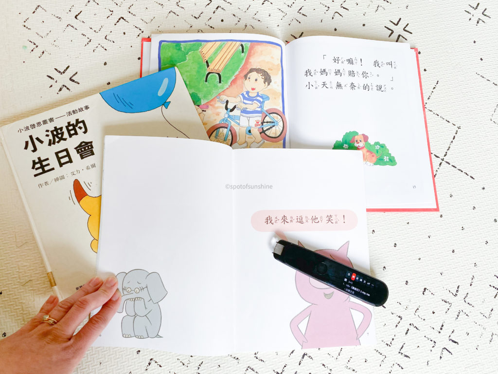 translation pen dictionary pen 有道詞典筆