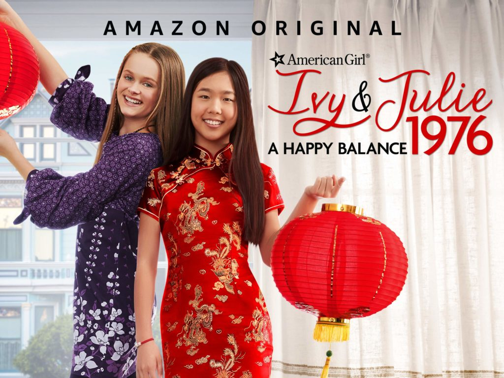 Chinese prime videos American girl