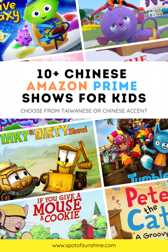 Chinese amazon prime videos for kids