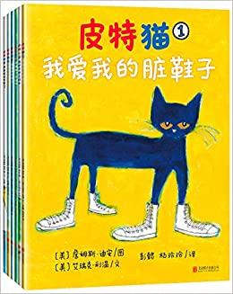 皮特貓 Chinese rhyming books for kids