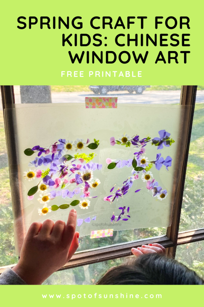 spring craft for kids sun catchter