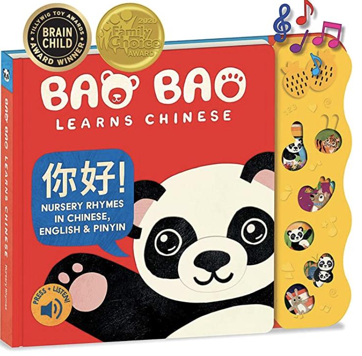 Bao Bao learns chinese nursery rhymes