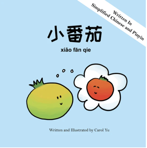 the bund books Chinese rhyming board book