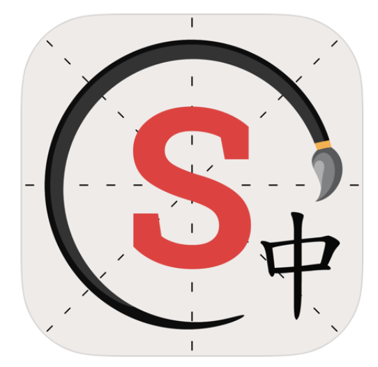 Scritter Chinese writing app