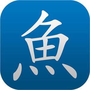 Pleco Chinese dictionary app
