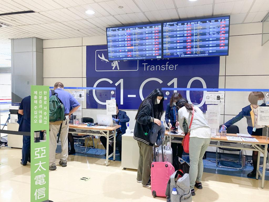 travel to taiwan SIM cards
