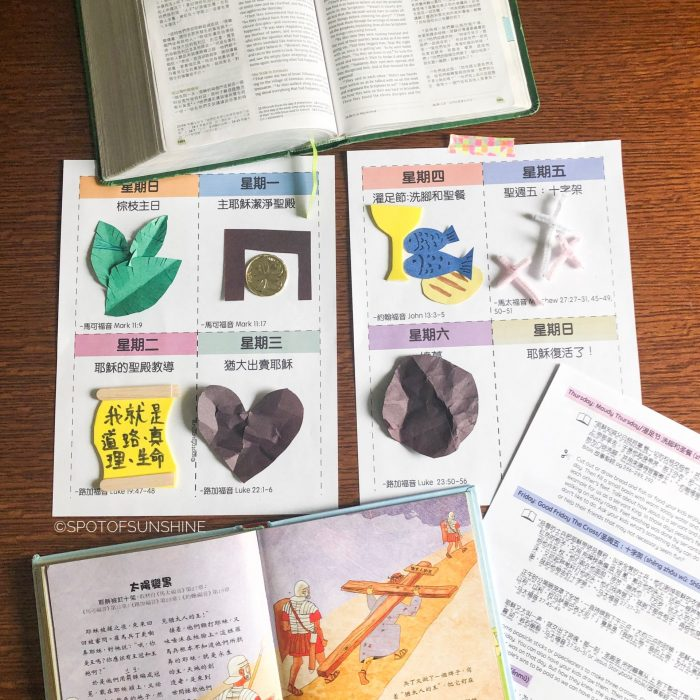 Chinese Easter activity kids