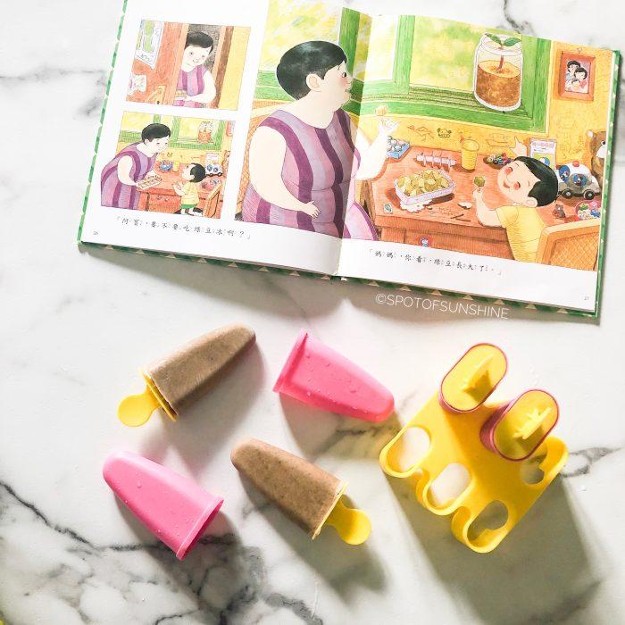 媽媽買綠豆 Chinese learning activity