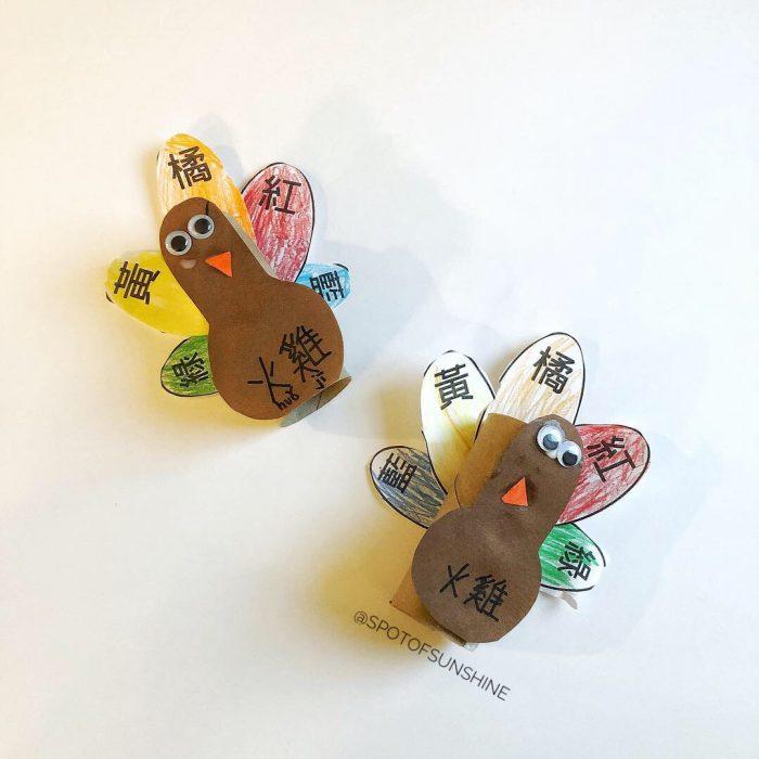 thanksgiving craft DIY 感恩節 兒童活動 toddler preschool early childhood kids children activities 學中文 learn colors turkey 火雞 學顏色