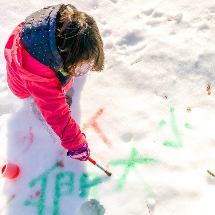 Chinese kids winter