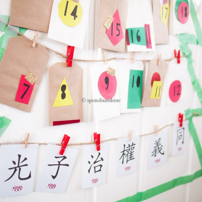 Chinese printables kids toddler language learning printables